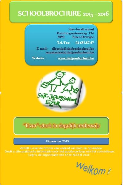 schoolbrochure afbeelding